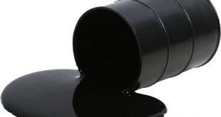 Битум дорожный на нефтяной основе