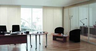 Пластиковые окна – один из ключевых элементов стильного офиса