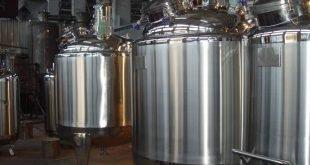 Химический реактор