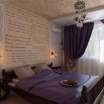 новые идеи для спальни в стиле модерн