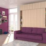 сиреневый диван-трансформер
