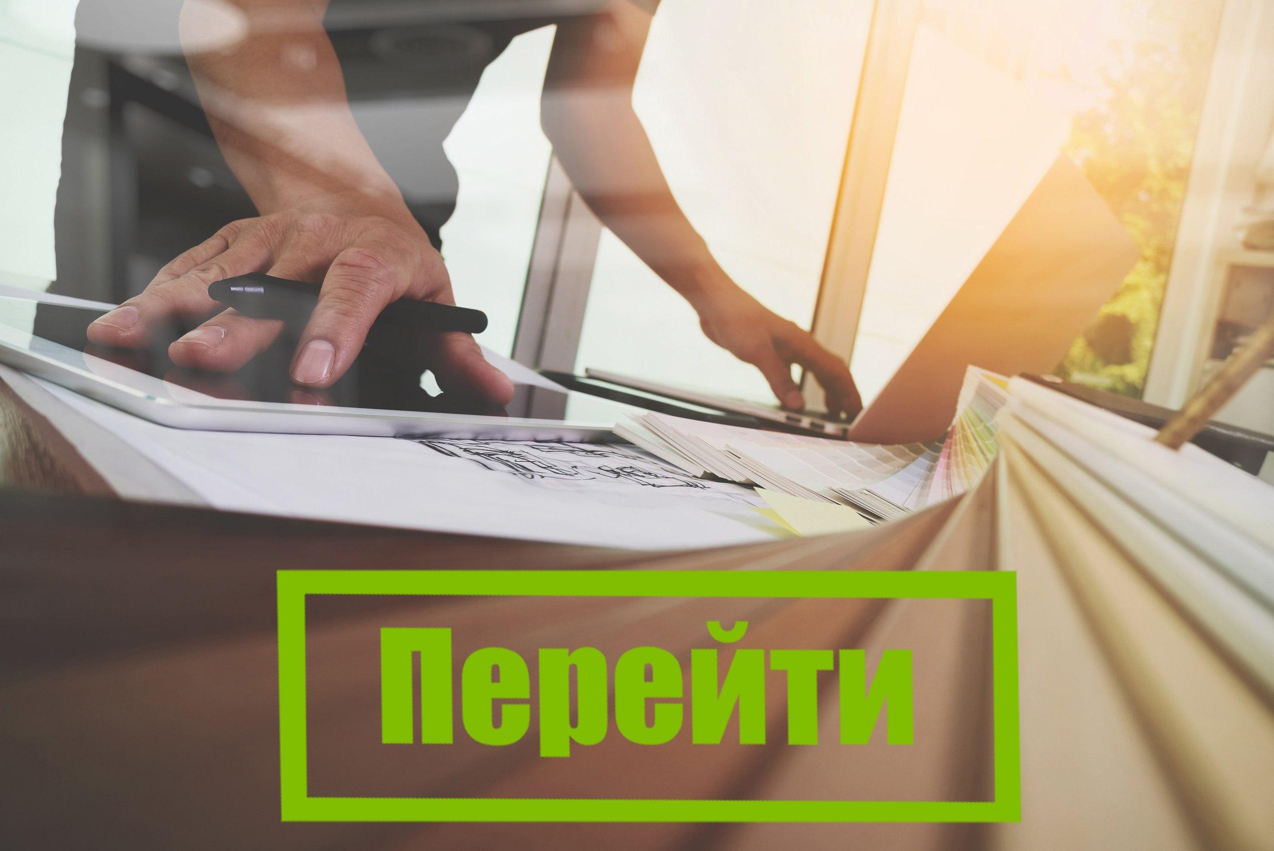онлайн редактор