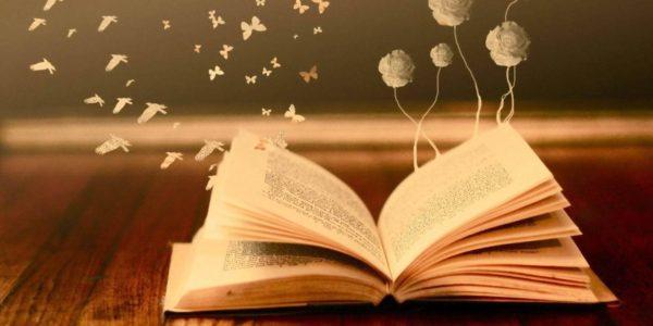 полет фантазии в книжках