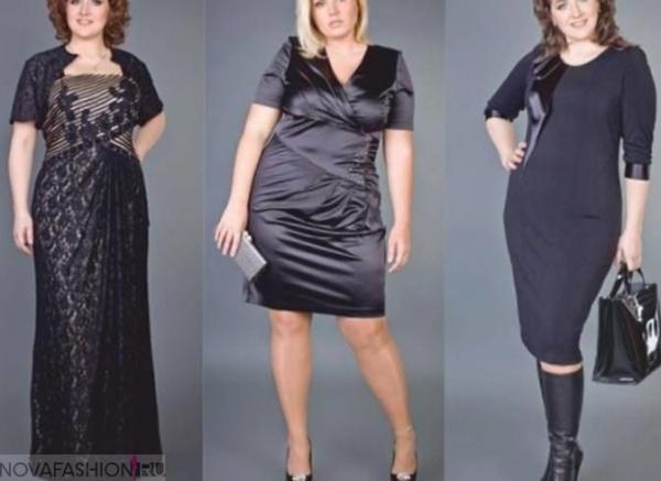 736933157aa0e06 Модные платья для полных женщин 2018 года фото новинки | NovaFashion.ru