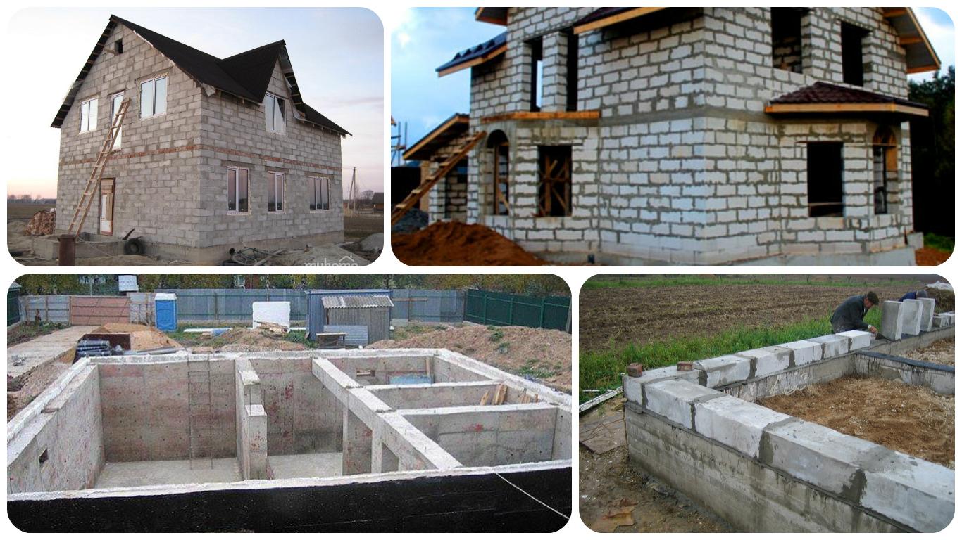 После того как вы выберете подходящий вам проект дома из каталога ruplans следует подсчитать расходы на строительство и затем приступать к работам.