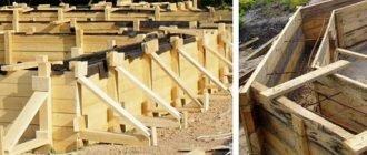 Где оптимально приобрести опалубку для строительства