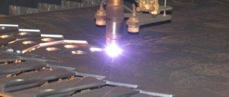 Использование плазменной резки металла