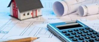Как получить кредит на строительство дома