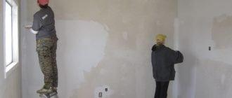 Как привести стены в идеально состояние для отделки