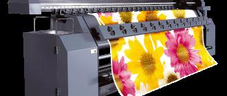 Как происходит широкоформатная печать баннеров