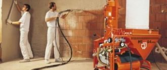 Механизированная шпаклевка стен и ее особенности