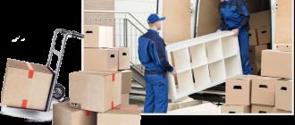 Организовываем квартирный переезд правильно