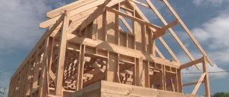 Особенности и характеристики каркасного дома