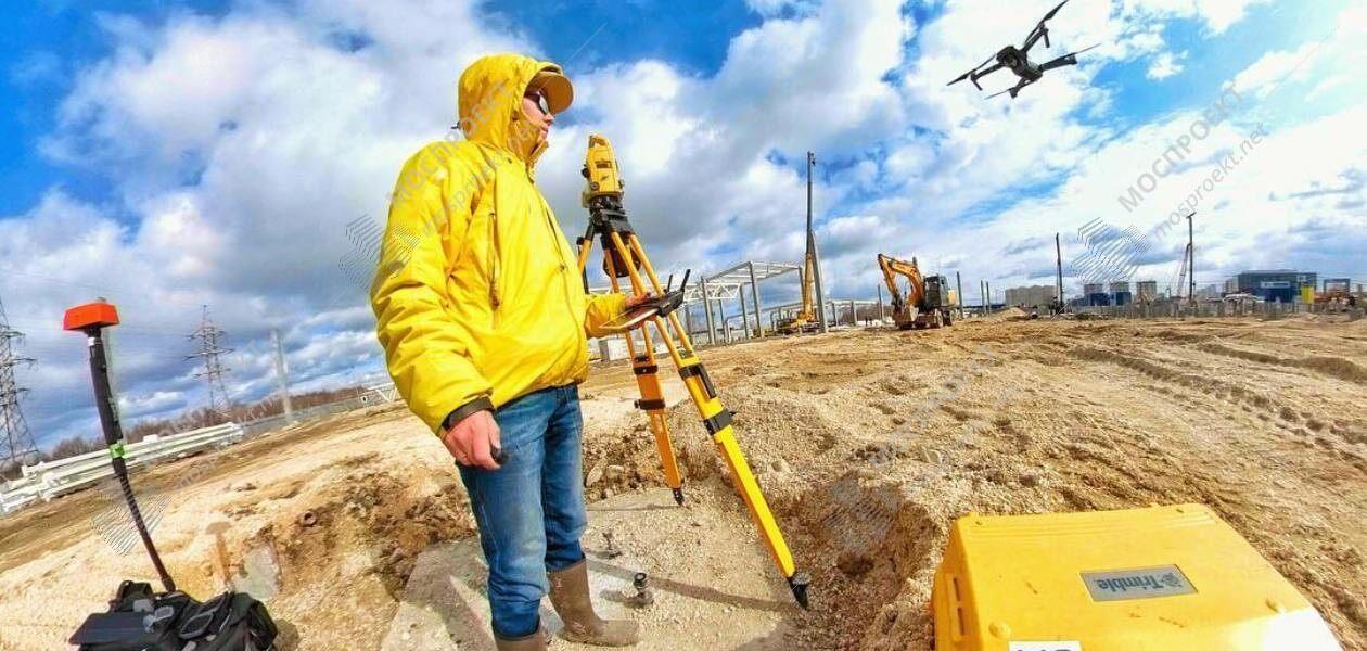 Особенности проведения инженерных изысканий перед строительством