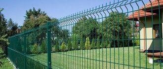 Секционный забор высокого качества