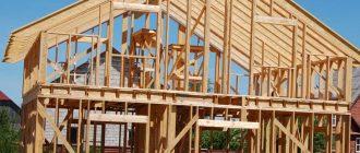 Технические характеристики современных каркасных домов