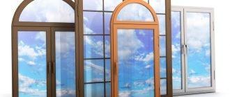 Какие особенности выбора окон для дома