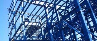 Что такое металлоконструкции