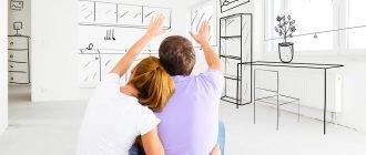 Как выбрать недвижимость для постоянного проживания