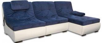 Мебельный интернет-магазин «Лига диванов»