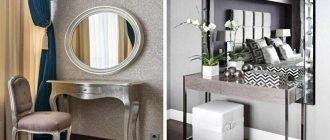Как использовать консольный туалетный столик в разных комнатах
