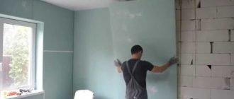 Где и как лучше всего использовать гипсокартон во время ремонта