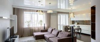 Натяжные потолки в гостиной и кухне
