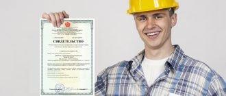 Почему стоит получать СРО для строителей