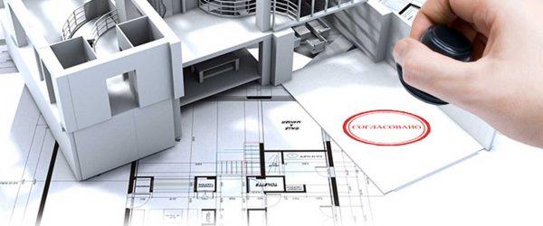 Основные особенности перепланировки квартиры